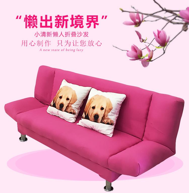 簡易的な布製は折り畳む多機能なまけ者モップベッドベッドの3人のソファーのベッドの3人のソファーの18000は郵送します