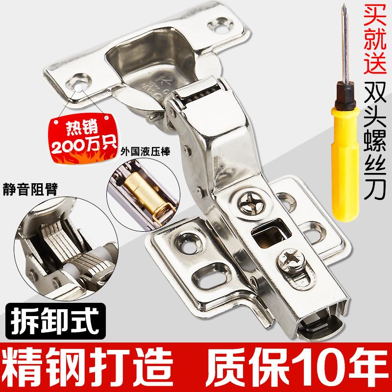 Gute bisagras de acero inoxidable de amortiguación de la puerta del armario de accesorios de hardware de tapa tapa toda la gran hidráulica de bisagra de media 3