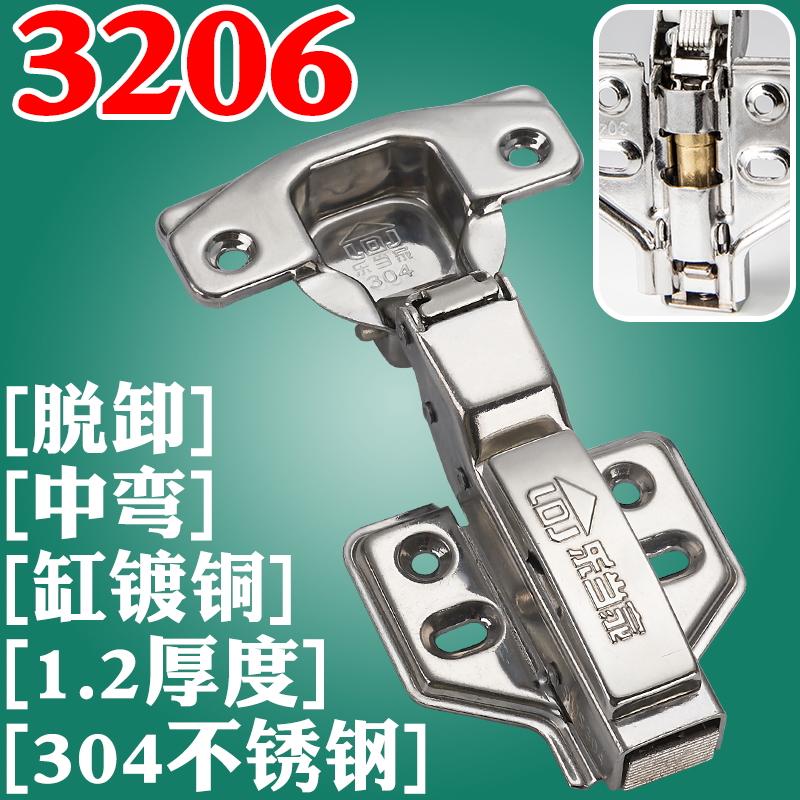 Acero inoxidable 304 de la puerta de bisagra de accesorios de hardware armario ropero amortiguación hidráulica 1.2 El grueso de la puerta de Bisagra