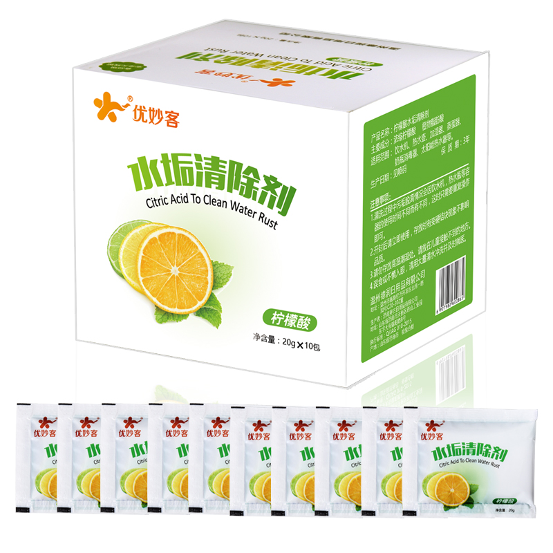 Food grade citric acid detergent home electric kettle hot water descaling clear water machine cleaning cleaning agent