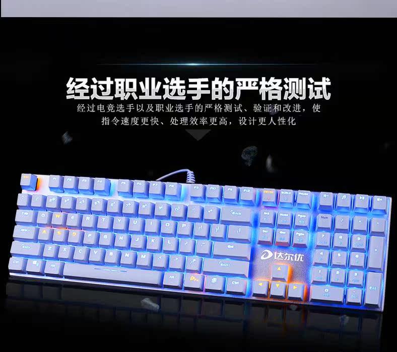 دار ممتازة رانجلر ميكانيكي 108 لوحة المفاتيح مفاتيح سبيكة أسود الأخضر الخلفية رمح آلات لوحة المفاتيح الناقل التسلسلي العام لول