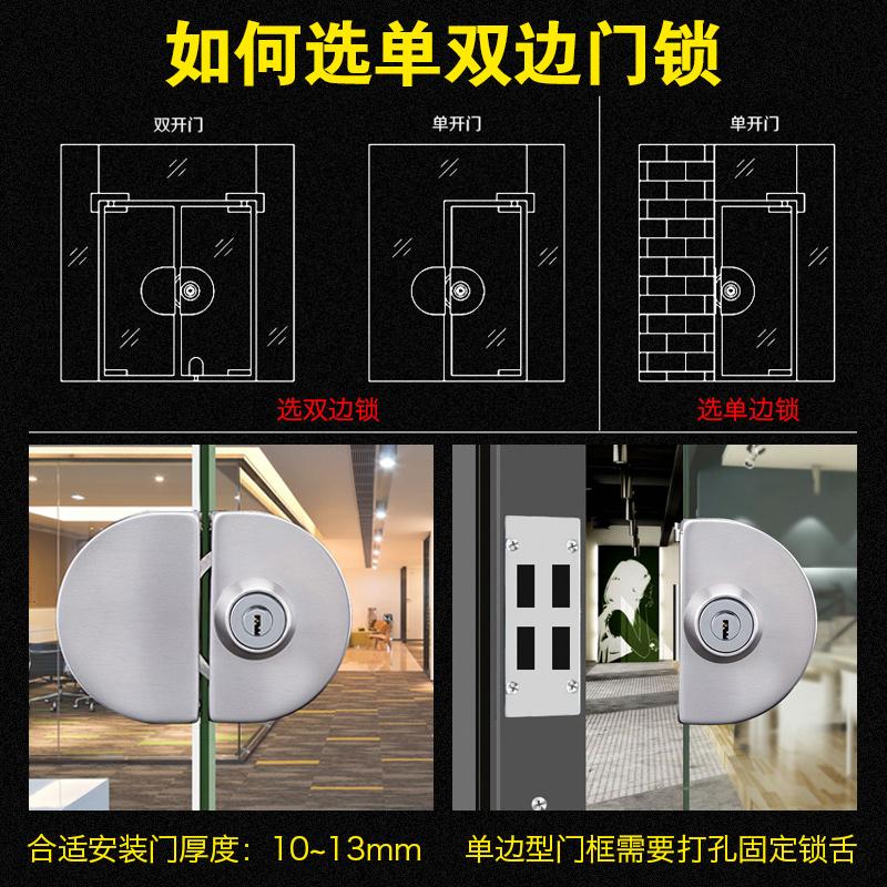 az ajtót nyitva perforált tolja kétszárnyú ajtó alól az 单门 edzett a központi zár az 304 rozsdamentes acélból