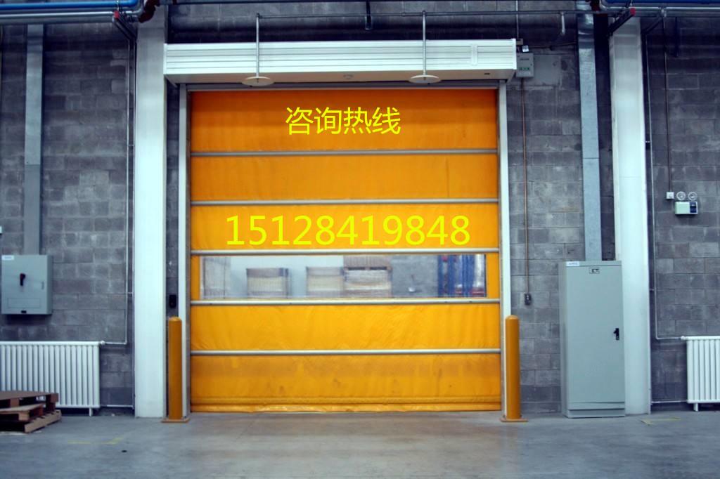 Баотоу быстро створка двери накопление двери ПВХ цех автоматическая дверь гаража ответил пылезащитный аксессуары столкновения чувство изоляции