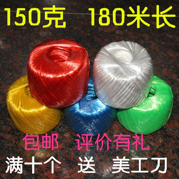 Plastic automatic hot-melt color semi-automatic carton packing belt rope bundle with pure transparent material