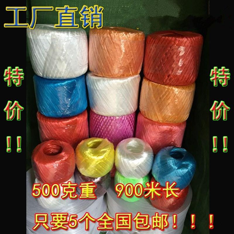 La cinta de embalaje, cajas de paquetes de suministros en el mercado ampliado de plástico del cable de plástico