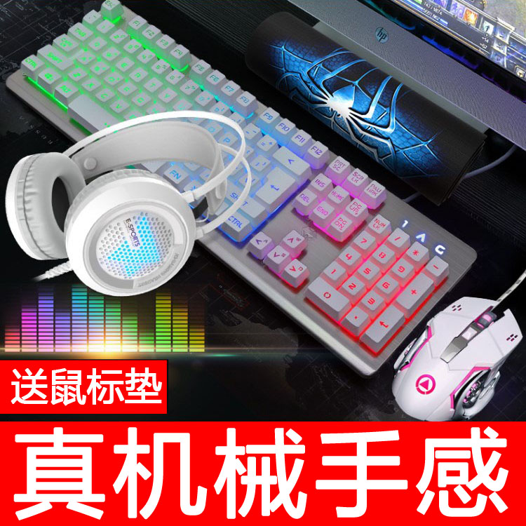 - - - - - - máquinas de escritório para um Jogo com o teclado e mouse Bluetooth o pequeno bar.
