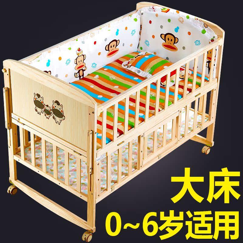 περιβαλλοντικών ξύλο παιδιά κιγκλίδωμα κρεβάτι μεγάλο κρεβάτι με μικρό κρεβάτι δίπλα στο κρεβάτι μωρό επιμήκυνση του και τη διεύρυνση και τα παιδιά τα παιδιά.