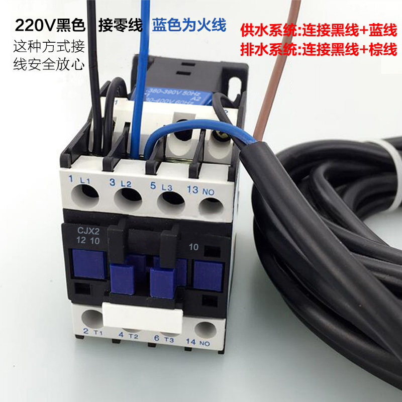 Water level floating ball level automatic inlet valve controller 2 meters 4 meters water tank pump water level floating ball switch