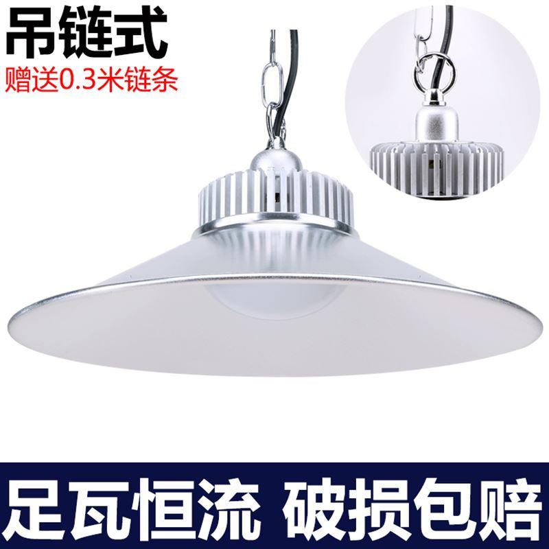 światło lampy led - magazyn żyrandol fabryki 50w100w lampy dużej mocy.