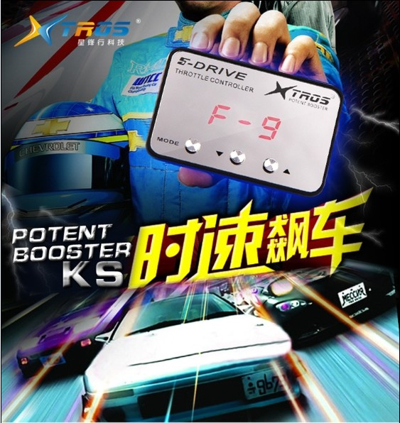 The zunchi ultra-thin electronic solar term door controller POTENTBOOSTER automobile electronic accelerator