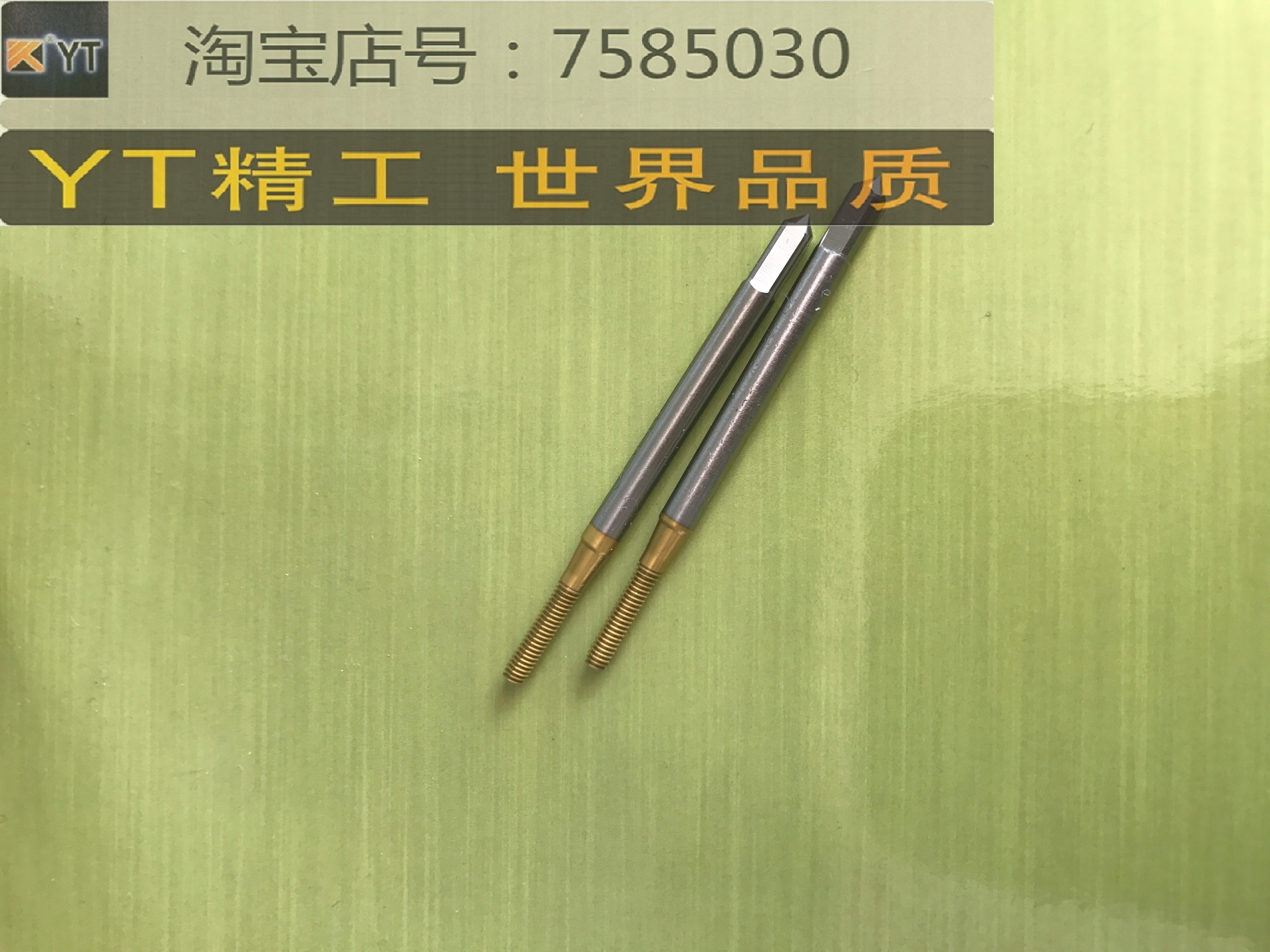 日本YTメートル法押し出しタップM10 * 1.5M10 * 1.25M12 * 1.75M12 * 1.5M6 * 0 . 75