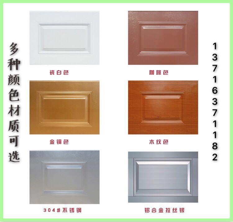 Bắc Kinh đã lật tấm hợp kim nhôm điện cửa garage Điện cửa cuốn transparent crystal cửa cuốn cửa chống cháy