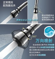 Basin faucet foaming device, universal adapter, filter faucet, filter switch head, sanitary ware faucet fittings