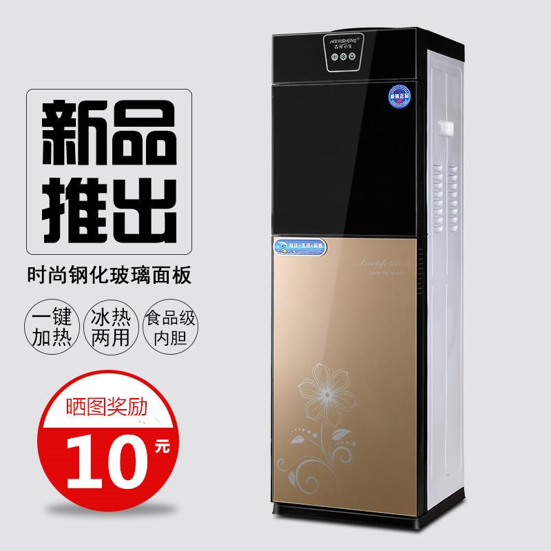 ζεστό και κρύο νερό) κάθετη ταχύτητα ζεστό γραφείο αυτόματη μηχανή πάγου οικιακών ψυκτικών βραστό νερό ζεστό