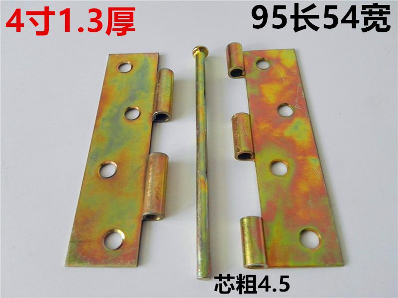 Ein Kern der symmetrischen türen gemeinsamen eisernen Schweißen schranktür scharnier ab hängt ein 4 - Zoll - 1.3 Dicke Taschen