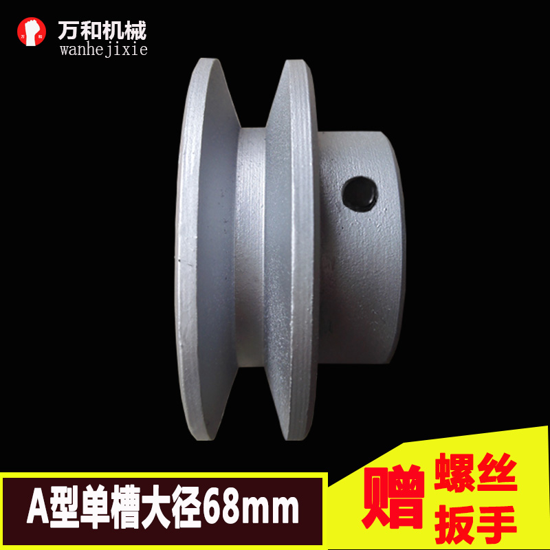 Shipping a large diameter single pulley groove 68 hole 10/12/14/15/18/19/20/22/24mm spot
