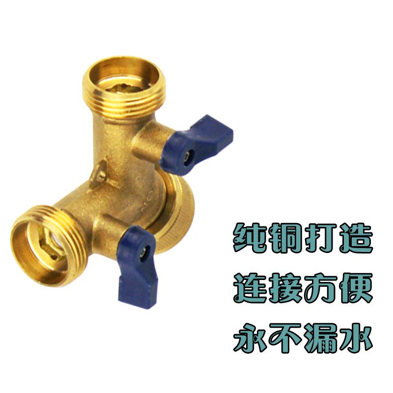 6 puntos de cobre de una entrada y dos salidas de agua fría y caliente trío esquina prolongación de la válvula de derivación de separador de agua válvula de agua de tubería.