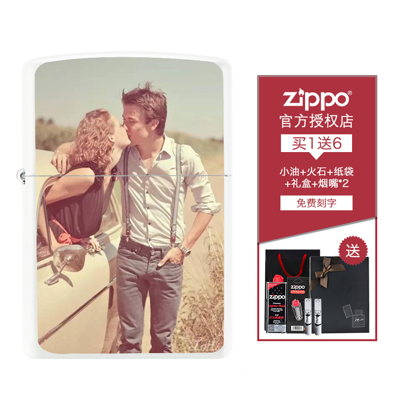 Original ZIPPO lighter, color print, color engraved picture, character customized DIY photo