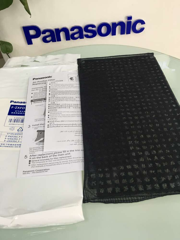 Panasonic F-VXG35CVDG35CPXF35C air purifier dust + deodorization filter F-ZXFP35C