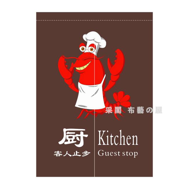 διαχωριστικό εστιατόριο Ιάπωνες ημι - κουρτίνα είσοδο φοντί εστιατόριο στην κουζίνα λινό κουρτίνες κουρτίνα διακόσμηση κουρτίνες