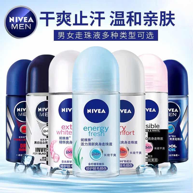 Hombres y mujeres de 50 ml fragancia de importación de Nivea Hong Kong Hugh - desodorante antitranspirante duradero y la pelota bajo el brazo