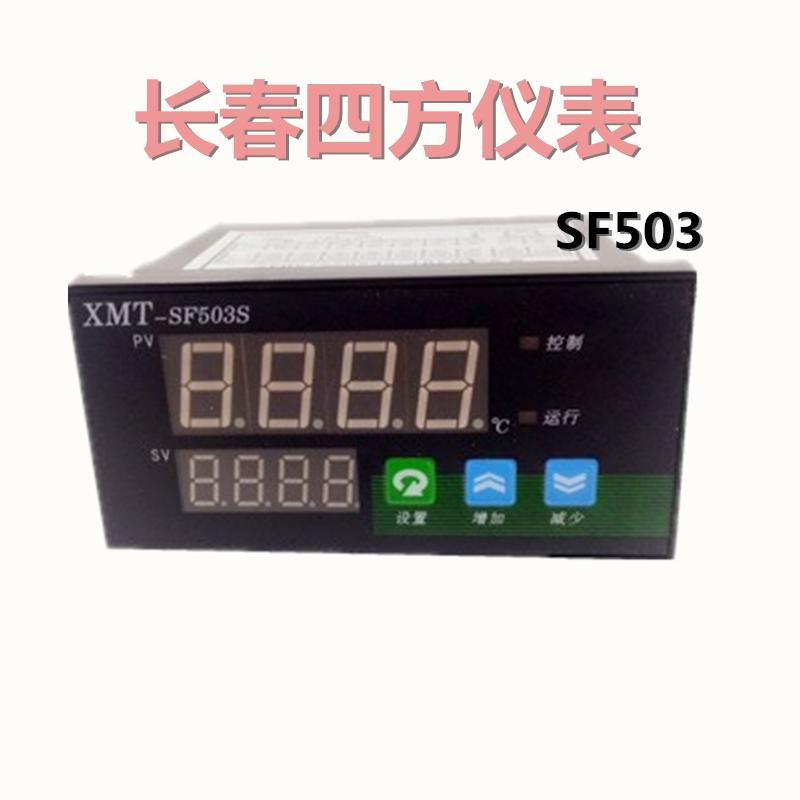 จากโรงงานโดยตรงประหยัด XMT-SF503S ชุดสมาร์ทของเครื่องควบคุมอุณหภูมิควบคุมอุณหภูมิแผ่นสี่เหลี่ยมวัดฉางชุน