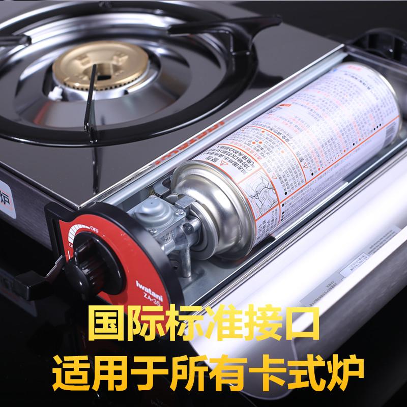 портативный кассетный 岩谷户外 взрывов газовых баллонов в поход в бензобак плита бензобак секретаря бутылки 250 г пакет mail