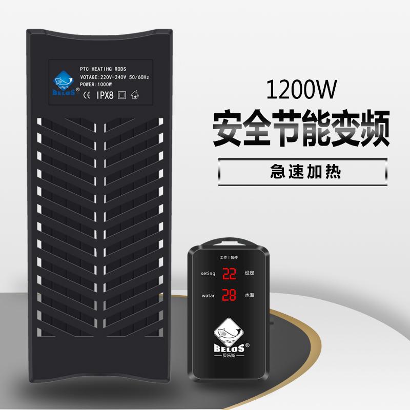 - un acvariu de încălzire auto - scurte de încălzire mini - digital de control al temperaturii