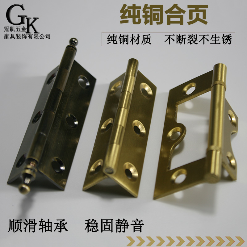 T-links Chinese household cabinet door hardware copper flat open hinge hinge a mute hardware wardrobe 2