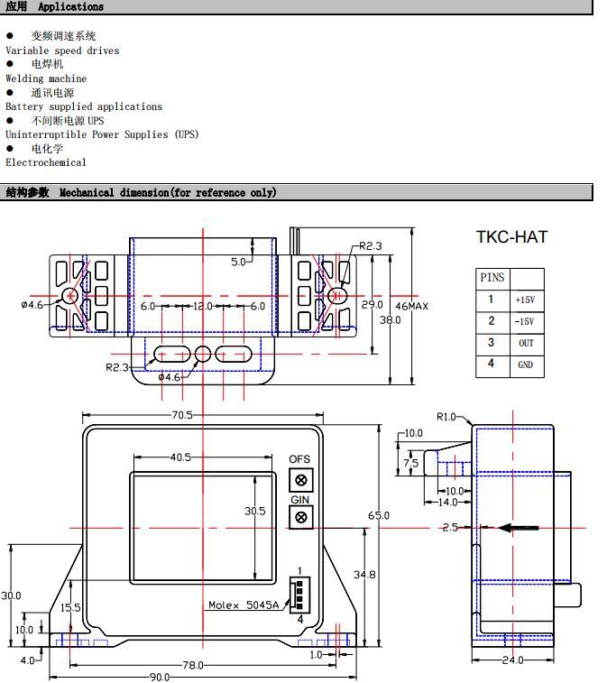 جديد أصيل 600 قاعة الاستشعار الحالية TKC600HAT 0-4V امدادات الطاقة الجهد ارتفاع الناتج