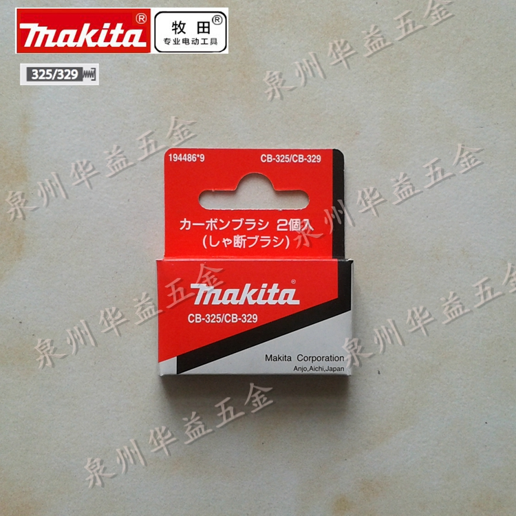 Подлинная Makita угловая шлифовальная машина угольная щетка CB325 / 329 углерод 9553HNHB 9555HN 9556HN 2470 угольная щетка