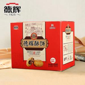 德辉梅干菜扣肉金华酥饼网红小零食小吃浙江特产美食黄山烧饼