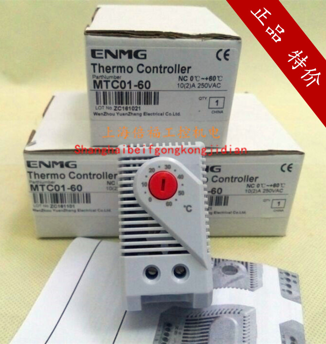 New quality mechanical adjustable temperature control switch, constant closed constant temperature heating control switch MTC01 inquiry