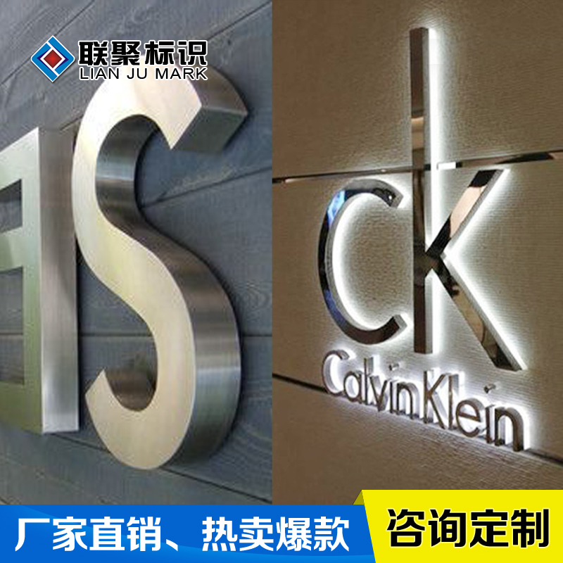 Fine metal wire drawing stainless steel titanium gold rose advertising signs back light company image wall custom