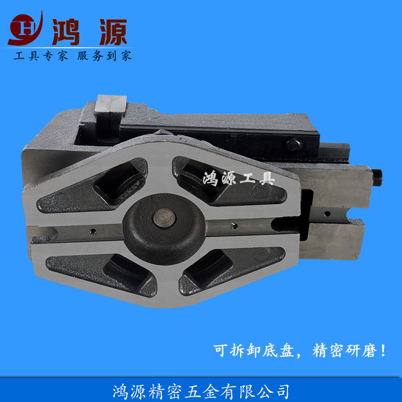 Clamp precision machining center 3 Inch 4 inch vise vise 5 inch 6 inch 8 inch shipping with heavy QH milling machine