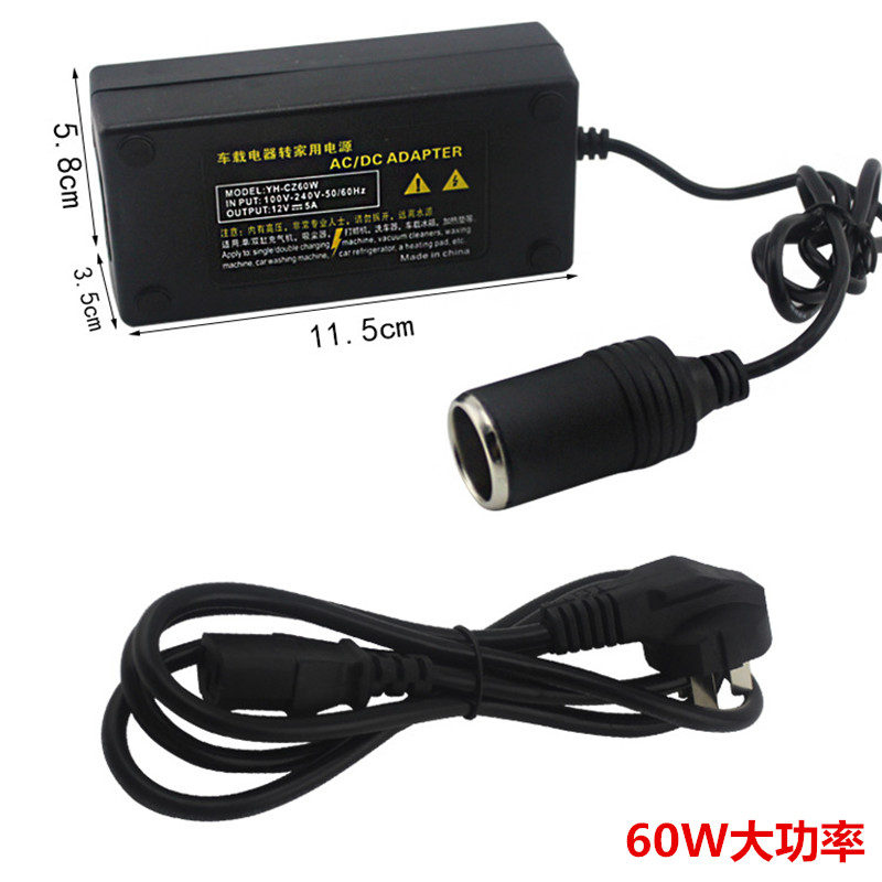 High power cigar lighter inverter for vehicle and home use 220V to 12V2A24W60W power converter