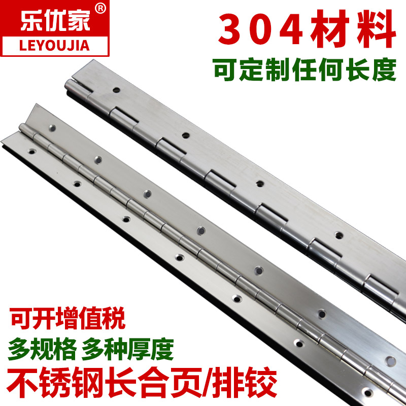 304 stainless steel long hinge, row hinge, long row hinge 1 inch, lengthened 1.2 inch 1.5mm piano door hinge 1.8