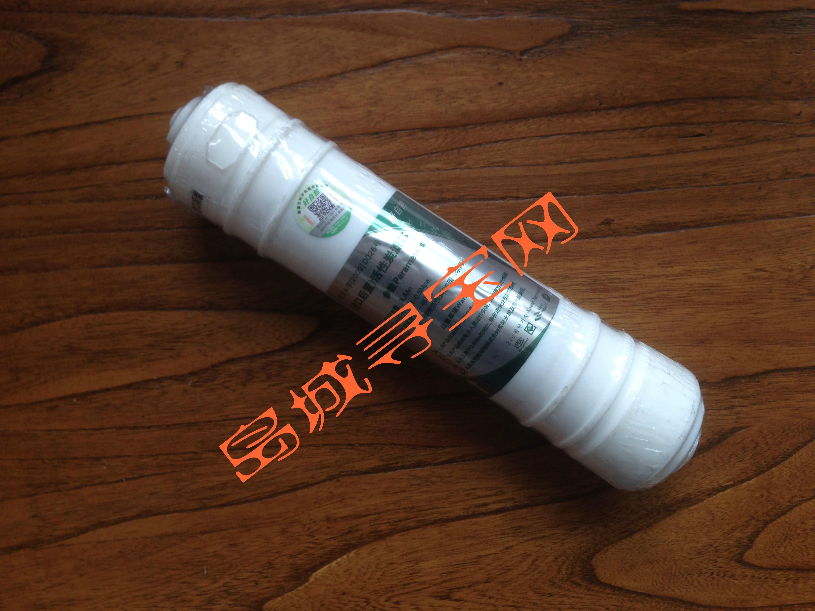 Keyu der natürlichen Wasser - Filter ultrafiltration eine box - Nadel - U - Mund ans chunlan Allgemeine Allgemeine