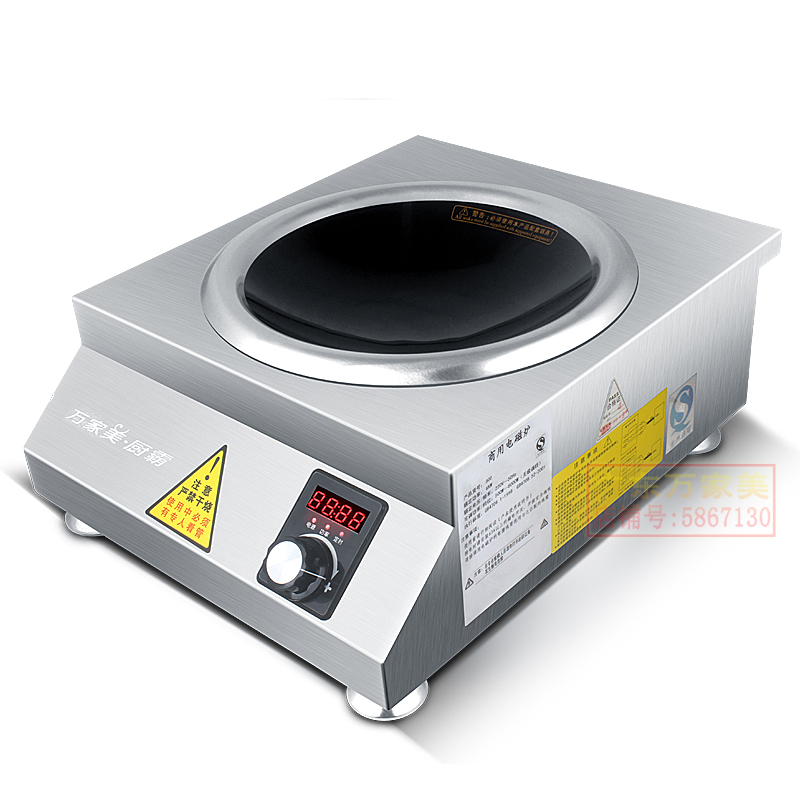 Wanjiamei commercial electromagnetic oven 6000W high power canteen cauldron boil concave cooking furnace explosion desktop 6KW