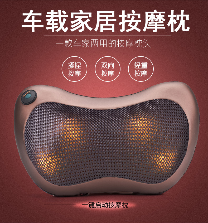 Cervical massage pillow for household electric massager