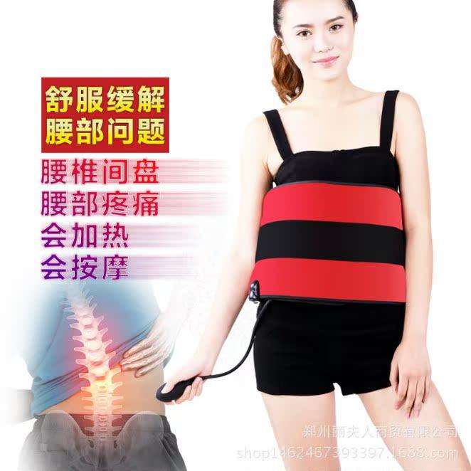 infrapuna - paine, jossa kuume laihduttaa tärinä siis kapeat lämmitys - vyö. vatsan rasva - koneen tärinä