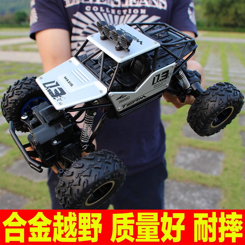 Fernbedienung geländewagen - klettern für Kinder - spielzeug - Auto - crash - High - speed - Trucks