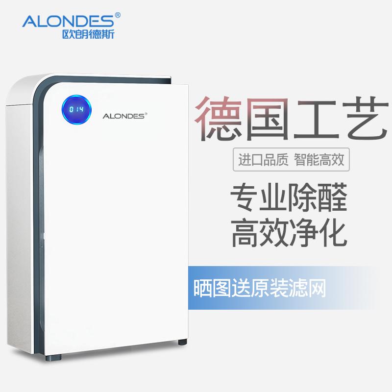 A importação de 欧朗德斯 purificador de ar no quarto além de formaldeído (névoa de Fumo cheiro.