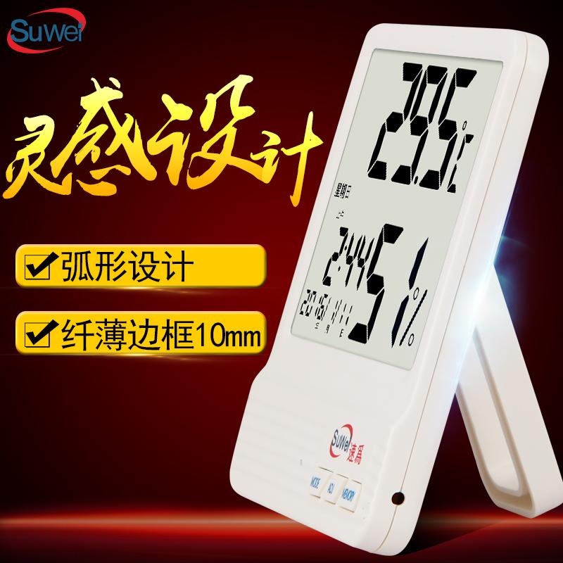الإلكترونية الرقمية ميزان الحرارة المنزلية الصناعية الرطوبة درجة الحرارة متر درجة الحرارة الرطوبة متر عالية الدقة
