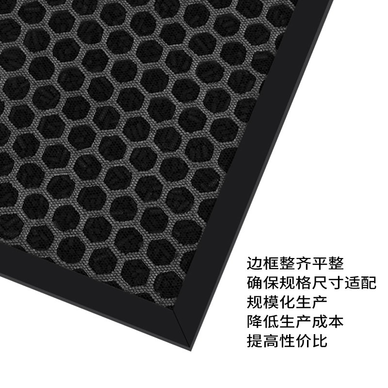Fit for Panasonic F-PDF/VDG/PXF35C air purifier filter 36c4vd activated carbon filter