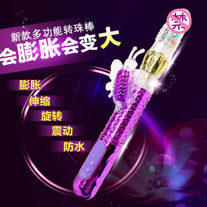 Female rotating bead vibrator masturbation device, husband and wife self defense climax, adult passion products, passion appliances