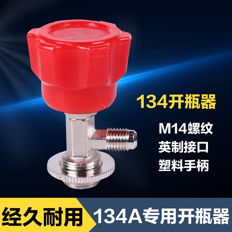 La apertura de la válvula de aire refrigerante freon refrigerante CT338339 abridor R12R600AR22R134A