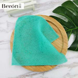 Beron贝绒装懒人洗脸毛巾魔芋植物纤维洁面巾清洁面蒟蒻洗脸扑