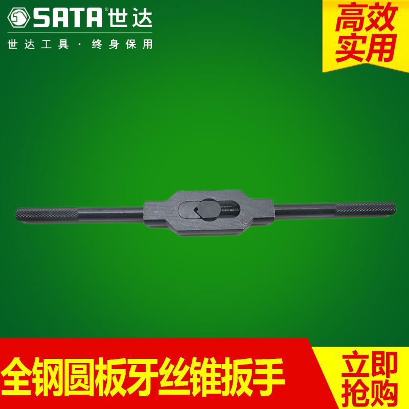 Шида инструментов все стали нападения Аутентичные плашечный метчик ремонтной храповик бытовой M3M1250405 гаечный ключ