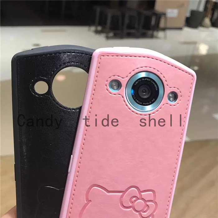 Mito M6 mobile phone shell T8 leather protective sleeve all inclusive M8 silicone M4/V4 lanyard creative personality T8kitty